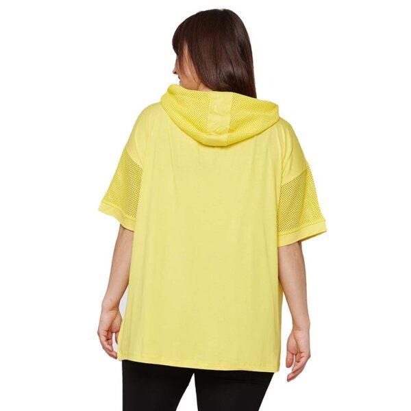 Maxlive Shirt gelb hinten