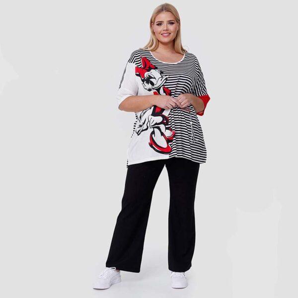 CN-G T-Shirt Daisy Vorne ganz