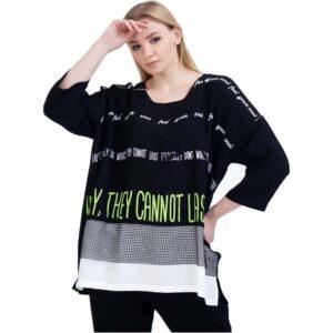 Zedd Plus Shirt schwarz Schriftzug